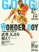 GONG (ゴング) 格闘技 2016年 04月号 [雑誌]
