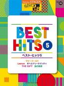 STAGEA J-POP 9〜8級 Vol.11 ベスト・ヒッツ5