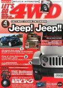 LET'S GO (レッツゴー) 4WD 2016年 04月号 [雑誌]