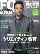 FQ JAPAN (エフキュージャパン) 2016年 04月号 [雑誌]