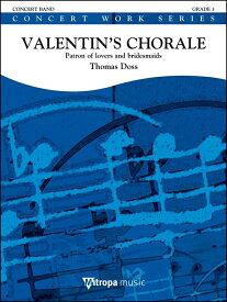 【輸入楽譜】ドス, Thomas: 聖バレンチノのコラール: スコアとパート譜セット [ ドス, Thomas ]