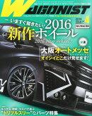 WAGONIST (ワゴニスト) 2016年 04月号 [雑誌]