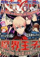 Comic ZERO-SUM (コミック ゼロサム) 2016年 04月号 [雑誌]