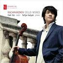 【輸入盤】Cello Sonata, Etc: 伊藤悠貴(Vc) Gulyak(P)