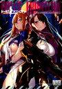 ドールズフロントライン コミックアンソロジー VOL.3(3) (DNAメディアコミックス) [ アンソロジー ]