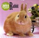 ウサギカレンダー(2011)