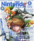 Nintendo DREAM (ニンテンドードリーム) 2016年 04月号 [雑誌]