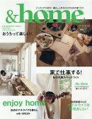 &home(vol.65)