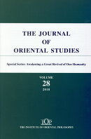 The Journal of Oriental Studies 28