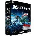 フライトシミュレータ Xプレイン11 日本語版