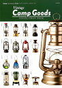 Vintage Camp Goods COLLECTIBLES BOOK (ATM MOOK)