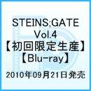 STEINS;GATE Vol.4【Blu-ray】