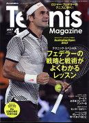 Tennis Magazine (テニスマガジン) 2017年 04月号 [雑誌]