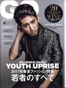 GQ JAPAN (ジーキュー ジャパン) 2017年 04月号 [雑誌]