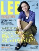 コンパクト版 LEE (リー) 2017年 04月号 [雑誌]