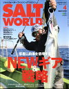 SALT WORLD (ソルトワールド) 2017年 04月号 [雑誌]
