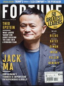 Fortune Asia Pacific 2017年 4/1号 [雑誌]