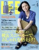 LEE (リー) 2017年 04月号 [雑誌]