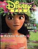 Disney FAN (ディズニーファン) 2017年 04月号 [雑誌]