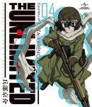 THE UNLIMITED 兵部京介 04(Blu-ray Disc)