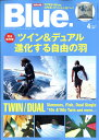 Blue. (ブルー) 2017年 04月号 [雑誌]