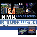 NMK ARCADE SOUND DIGITAL COLLECTION Vol.1