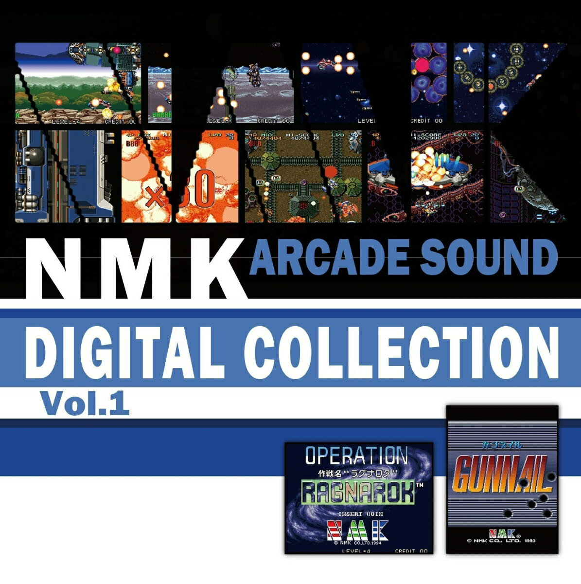 NMK ARCADE SOUND DIGITAL COLLECTION Vol.1 [ (ゲーム・ミュージック) ]