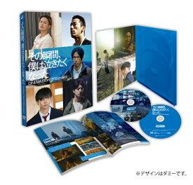 その瞬間、僕は泣きたくなったーCINEMA FIGHTERS project- 豪華版Blu-ray【Blu-ray】 [ (V.A.) ]