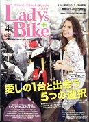 L + bike (レディスバイク) 2017年 04月号 [雑誌]