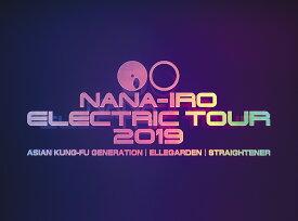 NANA-IRO ELECTRIC TOUR 2019 (初回生産限定盤 Blu-ray + PHOTO BOOOK)【Blu-ray】 [ ASIAN KUNG-FU GENERATION, ELLEGARDEN, STRAIGHTENER ]
