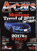 A-cars (エーカーズ) 2017年 04月号 [雑誌]
