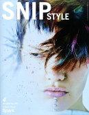 Snip Style (スニップスタイル) 2017年 04月号 [雑誌]