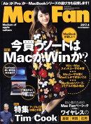 Mac Fan (マックファン) 2017年 04月号 [雑誌]