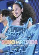 SEIKO MATSUDA Count Down Live Party 2011〜2012