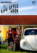 VOLKSWAGEN LIFE STYLE BOOK(Vol.5)