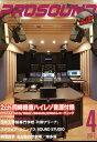 PRO SOUND (プロサウンド) 2017年 04月号 [雑誌]