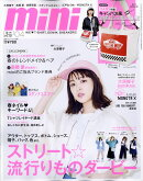 mini (ミニ) 2017年 04月号 [雑誌]