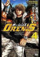 OREN'S(4)