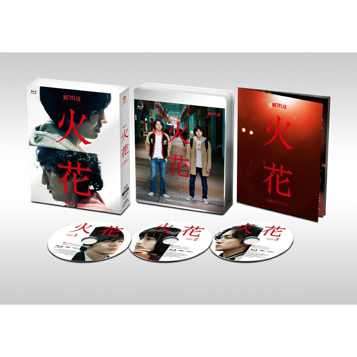Netflixオリジナルドラマ『火花』ブルーレイBOX【Blu-ray】 [ 林遣都 ]