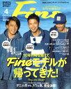 Fine (ファイン) 2017年 04月号 [雑誌]