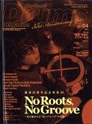 Rhythm & Drums magazine (リズム アンド ドラムマガジン) 2017年 04月号 [雑誌]