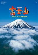 フィルム富士山