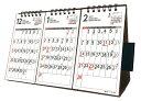 卓上3か月スケジュール(2021年1月始まりカレンダー)