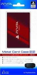 PlayStation オフィシャルライセンス商品 PS Vita用カードケース『メタルカードケース2+2(レッド)』for PlayStati…