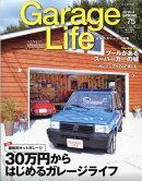 Garage Life (ガレージライフ) 2018年 04月号 [雑誌]