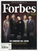 Forbes Asia 2018年 04月号 [雑誌]