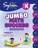 Kindergarten Jumbo Math Success Workbook: Activities, Exercises, and Tips to Help You Catch Up, Keep