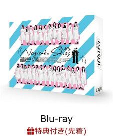 【先着特典】ノギザカスキッツACT2 第2巻 Blu-ray BOX【Blu-ray】(オリジナルクリアファイル) [ 乃木坂46 3期生・4期生 ]