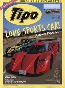 Tipo (ティーポ) 2018年 04月号 [雑誌]