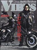 VIBES 2018年 04月号 [雑誌]